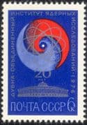 Russia 1976 Nuclear Research/ Atomic/ Energy/ Power/ Science/ Physics/ Atoms 1v (n44867)