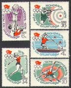 Russia 1976 Olympic Games  /  Basketball  /  Shooting 5v n29132