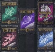 Russia 1976 Space/ Satellite/ Soyuz/ Apollo/ Research/ Science 5v set (b4682)