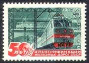 Russia 1976 Trains  /  Rail  /  Railways  /  Transport  /  Engines  /  Locomotives 1v (n25175