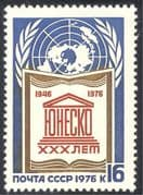 Russia 1976 UNESCO/ UN/ Heritage/ Buildings/ Education/ Science/ Culture 1v (n43088)