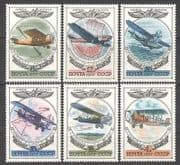 Russia 1977 Aircraft  /  Planes  /  Aviation  /  Maps 6v set n23221
