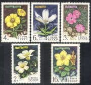 Russia 1977 Flowers  /  Plants  /  Nature  /  Rhododendron  /  Animation 5v set (n39720)