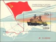 "Russia 1977 Icebreaker ""Arktika""/ North Pole/ Ships/ Boats/ Transport 1v m/s (n12077)"