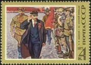 Russia 1977 Lenin/ People/ Politics/ Government/ Art/ Paintings 1v (n44641)
