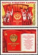 Russia 1977 New Constitution/ Government/ State Arms/ People/ Book/ Flag 2v (ru1006)