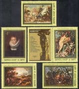 Russia 1977 Rubens  /  Artists  /  Art  /  Painting  /  Horses  /  Dog  /  Rainbow  /  Nude  /  Cart 5v (n39715)