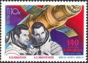 "Russia 1978 ""140 Days in Space""/ Cosmonauts/ Astronauts/ People 1v (n11837)"