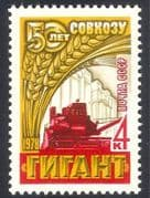 Russia 1978 Farming  /  Tractor  /  Harvester  /  Wheat  /  Transport  /  Food 1v (n31303)