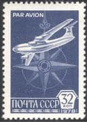 Russia 1978 Planes/ Aircraft/ Aviation/ Compass/ Airmail/ Transport 1v (n23890)