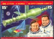 Russia 1978 Salyut-6/ Space Station/ Astronauts/ Cosmonauts/ People 2v set s-t pr (n11818)