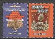 Russia 1978 Train  /  Truck  /  Farming  /  Lenin 2v set (n24548)