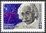 Russia 1979 Albert Einstein/ Space/ Science/ Scientists/ Mathematics/ People 1v set (n11791)