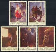 Russia 1979 Art  /  Paintings  /  Artists  /  Workers  /  Soldier  /  Train Driver 5v set (n33537)