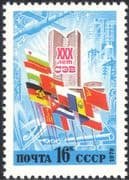 Russia 1979 Council of Mutual Economic Aid 30th Anniversary/ National Flags/ Building/ Satellite/ Industry 1v (n17849)