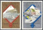 Russia 1979 Olympic Games/ Olympics/ Tourism/ Statues/ Opera/ Ballet/ Buildings/ Architecture/ Heritage 2v set (n23986)
