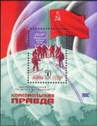 Russia 1979 Skiing Expedition to North Pole/ Arctic/ Flag/ Skiers 1v m/s (n12042)