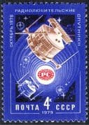 Russia 1979 Space/ Radio/ Satellites/ Telecommunications/ Communications/ Science 1v (n11828)