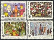 Russia 1979 Year of the Child/ Art/ Paintings/ Horses/ Dancers/ Dancing 4v set (n32306)
