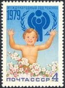 Russia 1979 Year of the Child/ IYC/ Children/ Apple Blossom/ Welfare/ Health 1v (n44193)