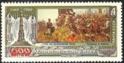 Russia 1980 Battle of Kulikovo/ Military /Horses/ War/ Soldiers/ Animals/ Art/ Painting 1v (n43063)