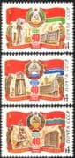 Russia 1980 Buildings/ Coat-of-Arms/ National Flags/ Trains/ Railway/ Statues/ Transport/ Architecture 3v set (n43169)
