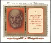 Russia 1980 Lenin 110th Birthday Anniversary/ Politics/ People 1v m/s (n17860)