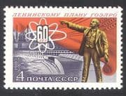 Russia 1980 Lenin  /  Hydro-Electric  /  People  /  Electricity  /  Power  /  Energy 1v (n39497)
