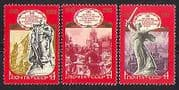 Russia 1980 Military  /  WWII  /  Soldiers  /  Army 3v set (n32309)