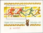 Russia 1980 Olympic Games/ Olympics/ Athletes/ Relay Race/ Sports/ Bear/ Athletics 1v m/s (n12055)