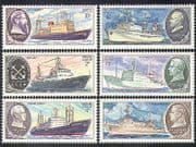 Russia 1980 Scientific Research Ships  /  Boats  /  Nautical  /  Transport 6v set (b4659)