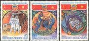 "Russia 1980 ""Soyuz 27""/ Space/ Rocket/ Astronauts/ Bus/ Transport 3v set (b4668)"