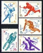 Russia 1980 Winter Olympics  /  Hockey  /  Skating 5v (n30645)