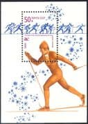 Russia 1980 Winter Olympics/ Olympic Games/ Sports/ Skiing 1v m/s (n12060)