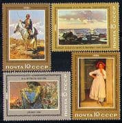 Russia 1981 Art  /  Paintings  /  Horse  /  Artists 4v set (n30994)