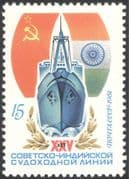 Russia 1981 Freighter/ Ship/ Sailing/ Nautical/ Transport/ Commerce/ Business/  Flags 1v (n11800)