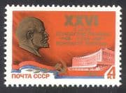 Russia 1981 Lenin  /  Building  /  Architecture  /  Politics  /  Government  /  People 1v (n39496)