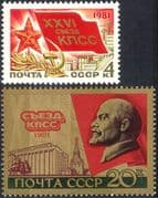 Russia 1981 Lenin/ Spassky Tower/ Congress Hall/ Buildings/ Architecture 2v set (n44195)