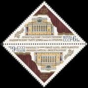 Russia 1981 Pushkin Theatre/ Drama/ Arts/ Buildings/ Architecture/ People/ Writers/ Acting  2 x 1v t-b pr (n45077)
