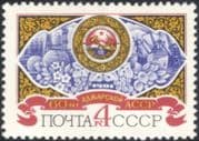 Russia 1981 Ships/ Harbour/ Cranes/ Fruit/ Gas/ Chemical Plant/ Factory/ Arms 1v (n31427)