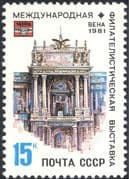 """Russia 1981 """"WIPA '81""""/ Stamp Exhibition/  Palace/ Buildings/ Architecture/ StampEx 1v (n44245)"""