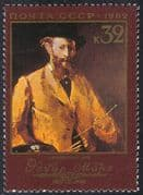 Russia 1982 Edouard Manet/ Art/ Painting/ Artists/ Painters/ People 1v (n17992)