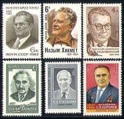 Russia 1982 Famous People  /  Writers  /  Space  /  Music 6v n30978