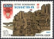 Russia 1982 Kiev 1500th Anniversary/ Buildings/ Architecture /Railway Bridge/Trains/ Boat/ Lenin/ Statues/ History 1v (n43187)