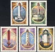 Russia 1982 Lighthouses/ Maritime Safety/ Transport/ Buildings/ Architecture 5v set (n11700)