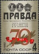 Russia 1982 Pravda 70th Anniversary/ Newspapers/ Papers/ Communication/ People/ Printing 1v (ru1008)