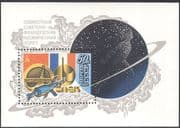 Russia 1982 Soviet-French Space Flight/ Space Station/ National Flags 1v m/s (n12062)
