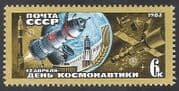 Russia 1982 Space  /  Cosmonauts Day  /  Rockets  /  Transport 1v (n11777)