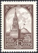 Russia 1982 Spassky Tower/ Clock/ Kremlin/ Buildings/ Architecture 1v (n44464)