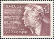Russia 1983 Aram Khachaturyan/ Music/ Composers/ Arts/ People/ Musical Score 1v (ru1015)